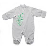 Комбинезон человечек для новорожденного из футера унисекс Модный карапуз 302-00013-2