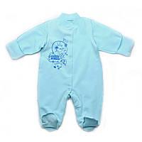 Комбинезон человечек для новорожденного мальчика из футера Модный карапуз 302-00013-0