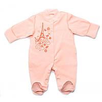 Комбинезон человечек для новорожденных девочек из футера Модный карапуз 302-00013-1