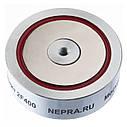 Поисковый неодимовый магнит Непра 2F400 двухсторонний, ОРИГИНАЛ В УКРАИНЕ!, фото 8
