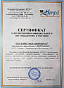 Поисковый неодимовый магнит Непра 2F400 двухсторонний, ОРИГИНАЛ В УКРАИНЕ!, фото 4