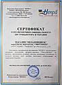 Поисковый неодимовый магнит Непра 2F300 двухсторонний, СЕРТИФИЦИРОВАН! ТРОС В ПОДАРОК!, фото 3