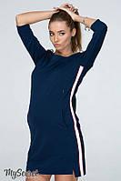 Спортивное платье для беременных и кормящих danielle light (синий) s Юла мама