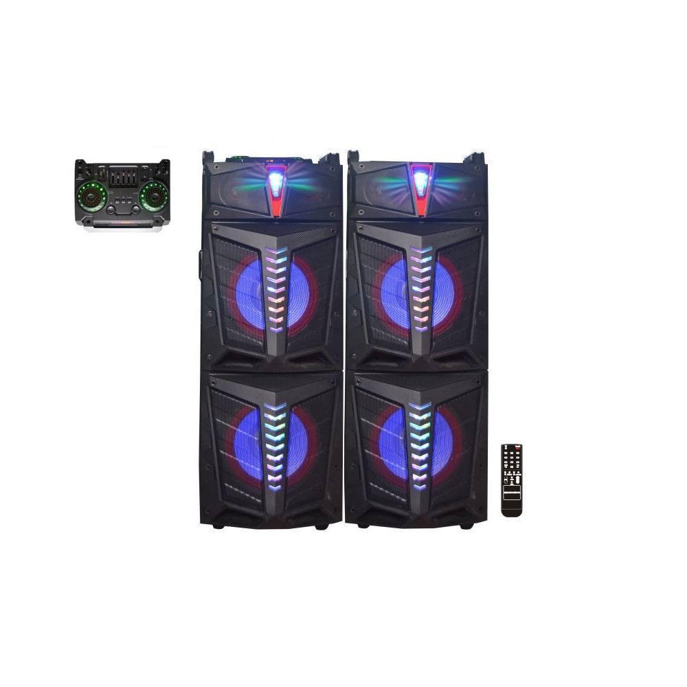 Комплект активной акустики MP-1200 / 600W с USB/FM/Bluetooth/Пульт  + ПОДАРОК: Держатель для телефонa L-301