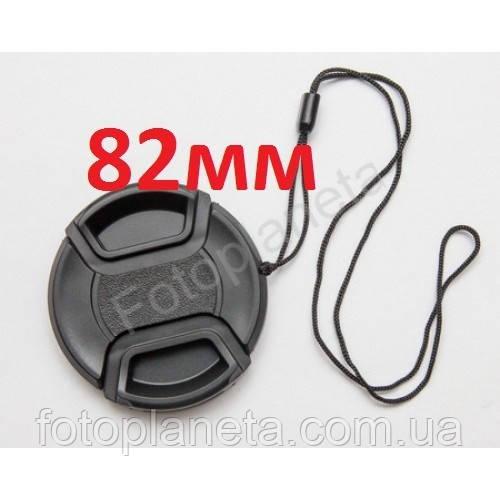 Крышка защитная объектива со шнурком без логотипа 82 мм передняя