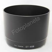 Бленда ET-65 III для объективов Canon EF 100-300mm f/4.5-5.6 USM, EF 100mm f/2 USM, EF 135mm f/2.8 with Softfocus, EF 85mm f/1.8 USM, EF 70-210
