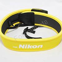 Ремень нашейный плечевой для фотоаппаратов Nikon с неопрена желтый