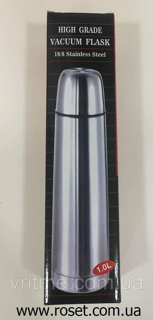 Вакуумний термос з нержавіючої сталі HIGH GRADE (в чохлі)