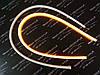 """ОЧЕНЬ ЯРКИЕ 45 см Гибкие Дневные Ходовые Огни с функцией """"поворот"""" / Flexible DRL with 'turning' function, фото 5"""