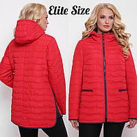 7395a6bc662ec4c Демисезонная женская куртка в больших размерах с капюшоном 6151333