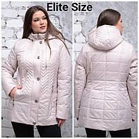 bd94fc19c93 Куртка женская осень весна большого размера в Украине. Сравнить цены ...