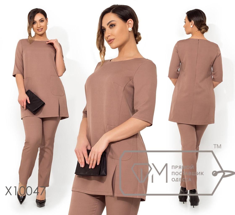 5b95e766f02 Женский брючный костюм с удлиненной кофтой 1151355 - Интернет-магазин  одежды