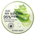Гель с алоэ ROYAL SKIN JEJU ALOE VERA 95% SOOTHING GEL 300ml, фото 2