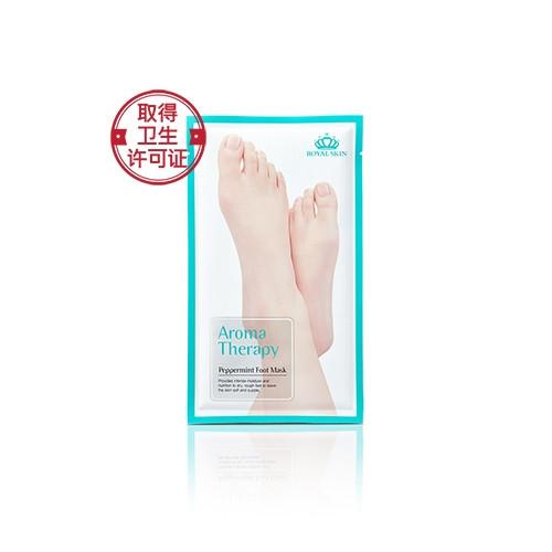 Маска для ніг з екстрактом м'яти ROYAL SKIN Aroma Therapy Peppermint Foot Mask