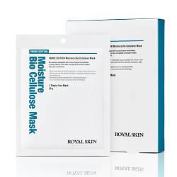 Био-целлюлозная увлажняющая маска для лица ROYAL SKIN Prime Edition Moisture Bio Cellulose Mask 5шт (Срок
