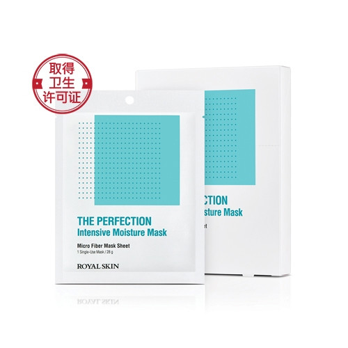 Интенсивно-увлажняющая маска из микрофибры ROYAL SKIN THE PERFECTION Intensive Moisture Mask 5шт