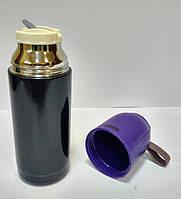 Термос туристический Smile STT-9 black/violet