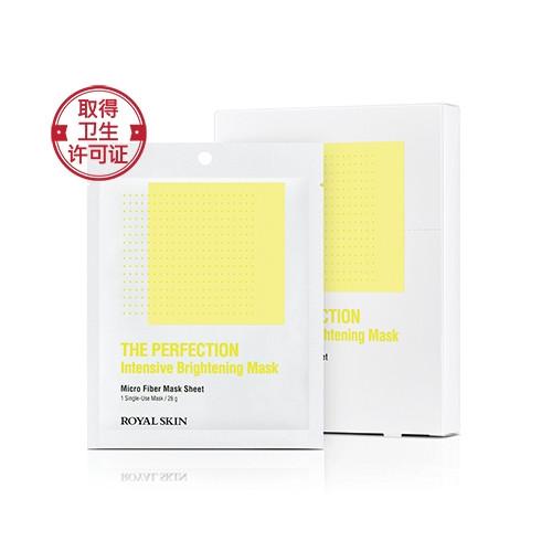 Интенсивно-выравнивающая тон маска из микрофибры ROYAL SKIN THE PERFECTION Intensive Brightening  Mask 5шт