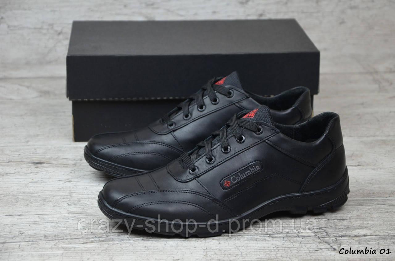 Мужские кожаные кроссовки Columbia (Реплика)  (Код: Columbia 01 ) ► [40,41,42,43,44,45]