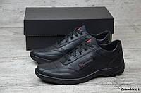 Мужские кожаные кроссовки Columbia (Реплика), фото 1