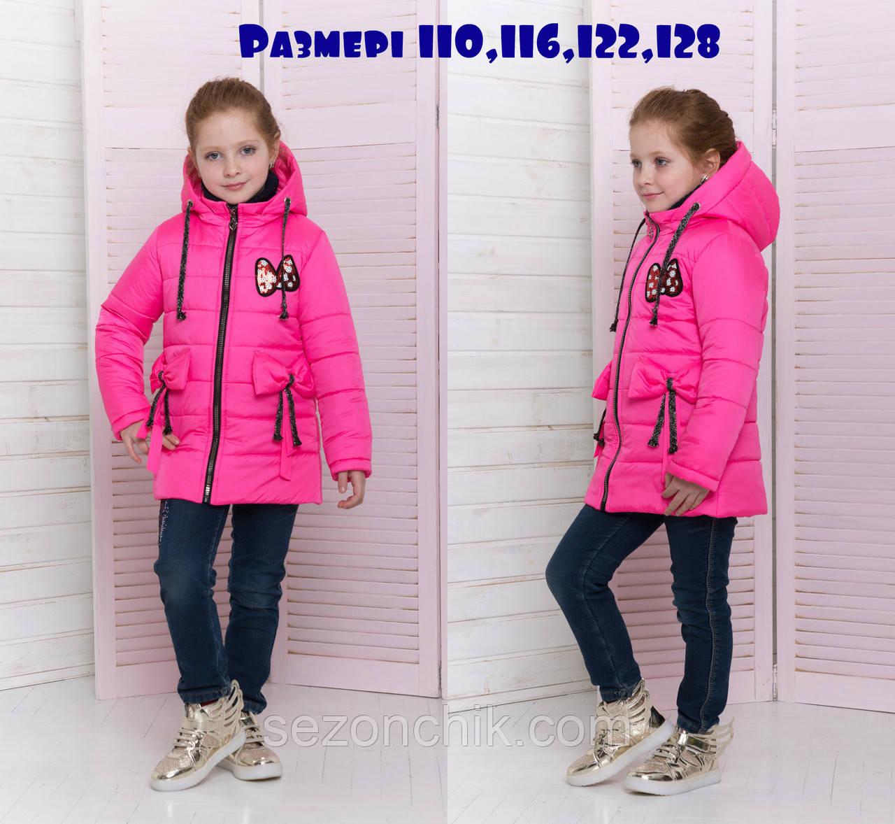 Весенние куртки на девочек детские удлинённые
