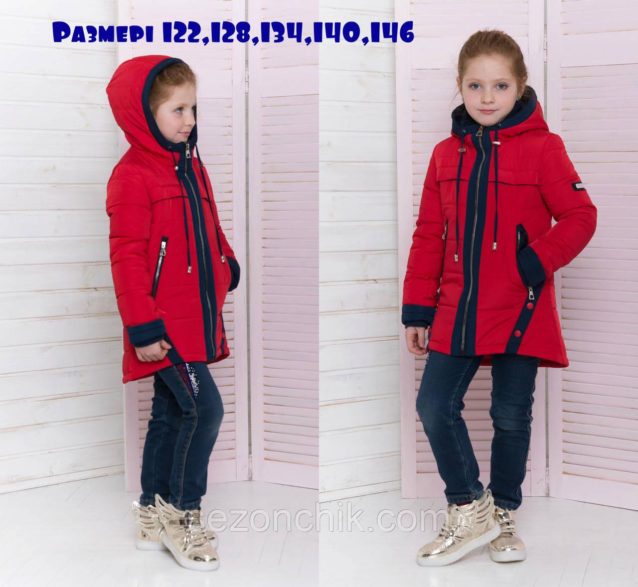 Весеннее детское пальто на девочку удлиненное