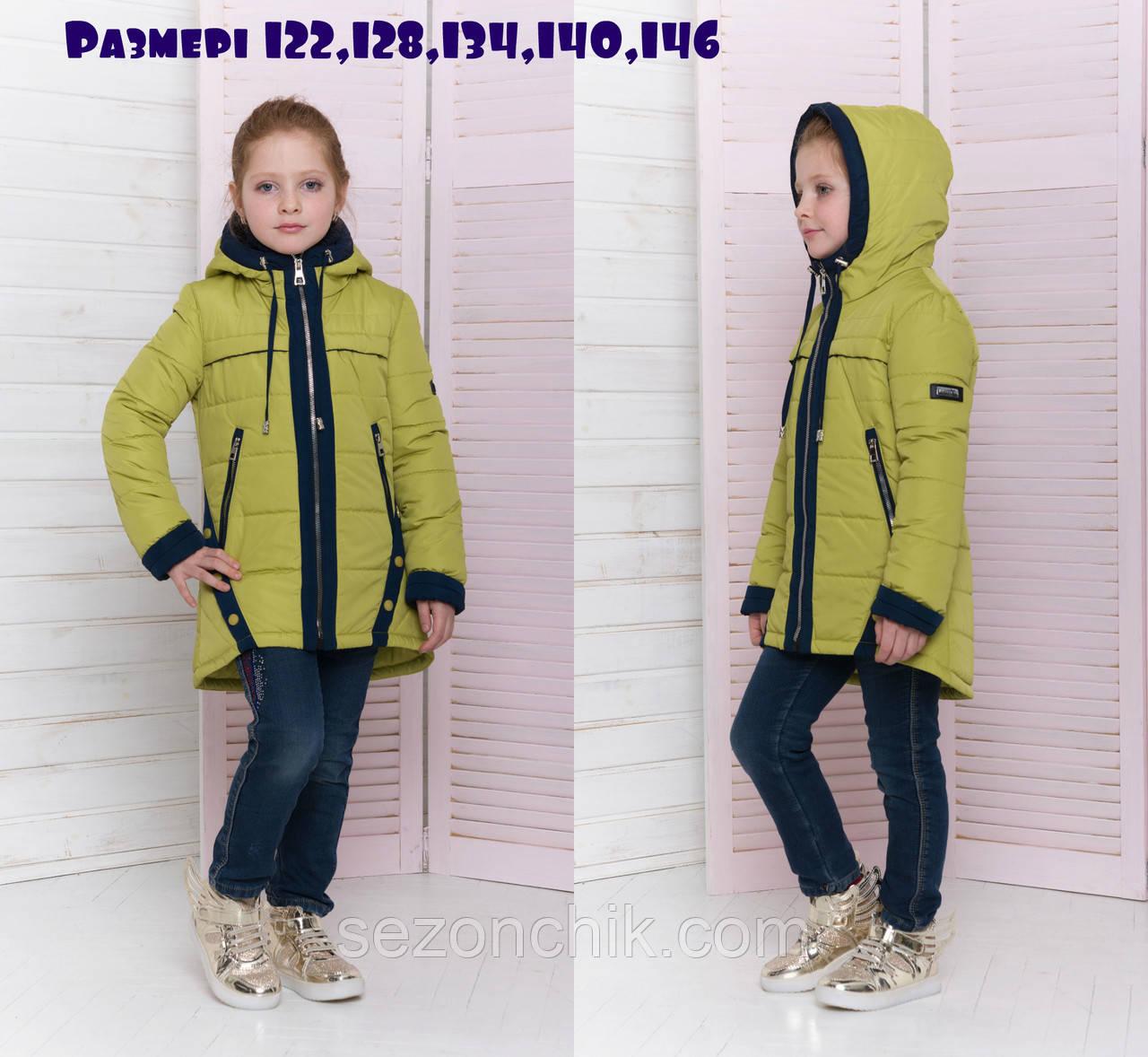 Легкая детская куртка на девочку удлинённая весенняя