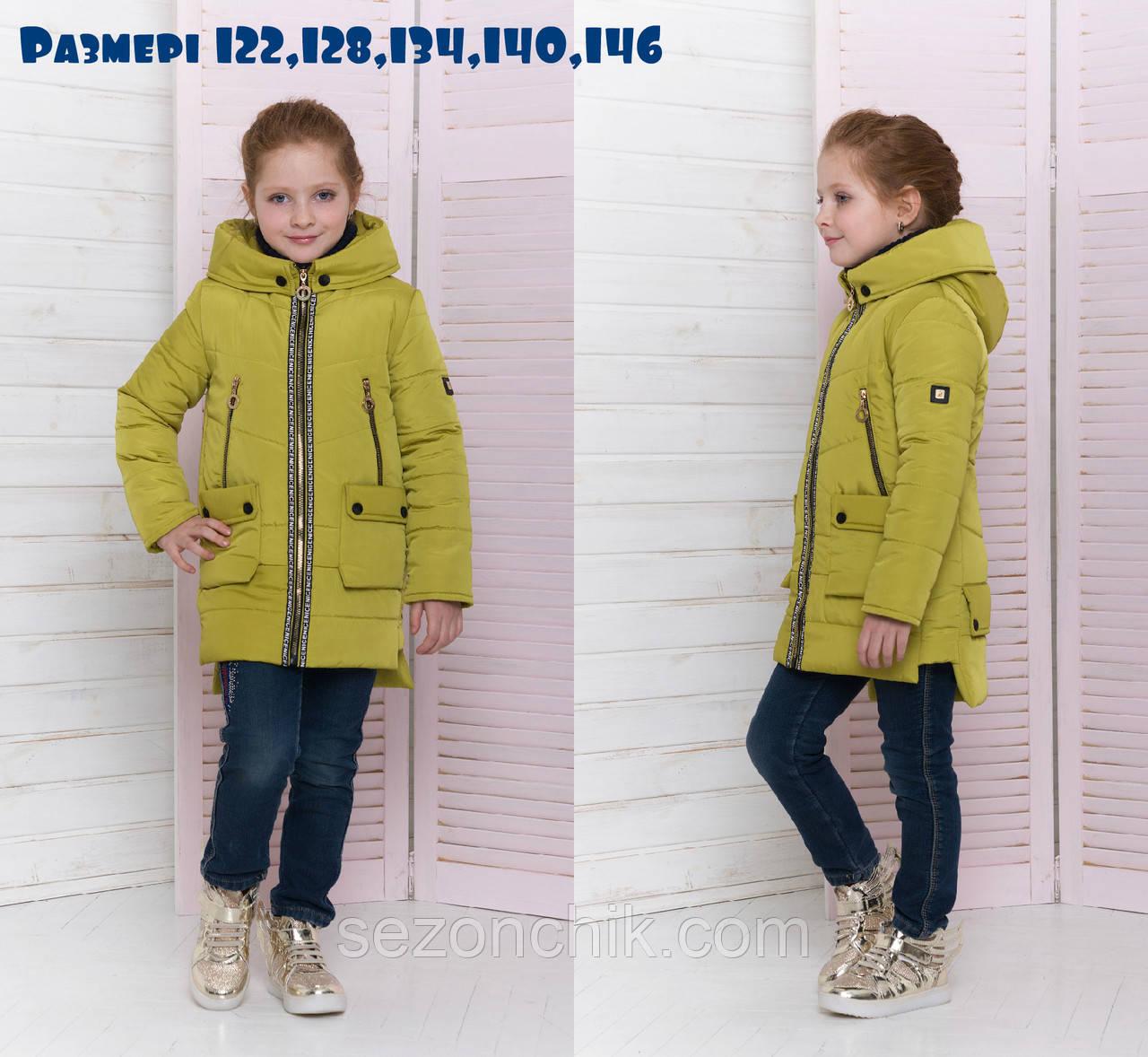 Удлинённая детская куртка на девочек Украина