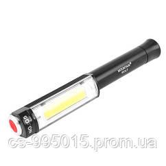 Кемпинговый фонарь Luxury Q5 COB фонарь светодиодный