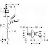 Звоните. Будет дешевле. Hansgrohe Crometta 100 Vario Combi Душевой набор, 0,90м, 27031400, фото 2
