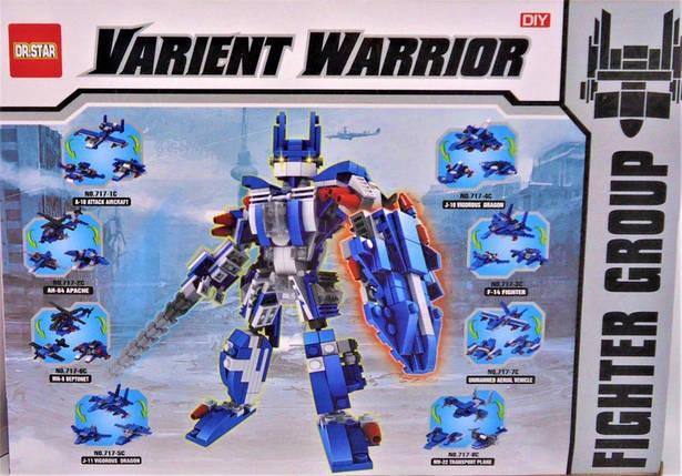 Конструктор для мальчиков Воин (Q717-C) 674 детали + Подарок, фото 2