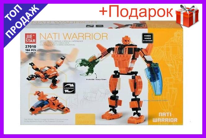 Конструктор Nati Warrior Воїн (27010) 184 деталі + Подарунок