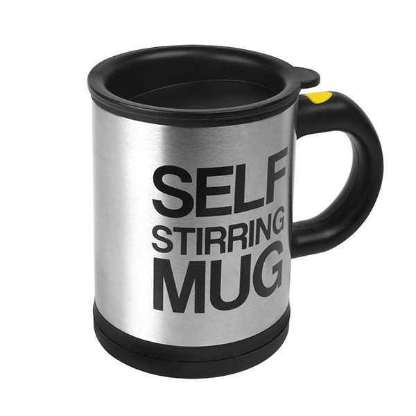Чашка-мешалка Self stirring mug 350 мл Black | Оригинал