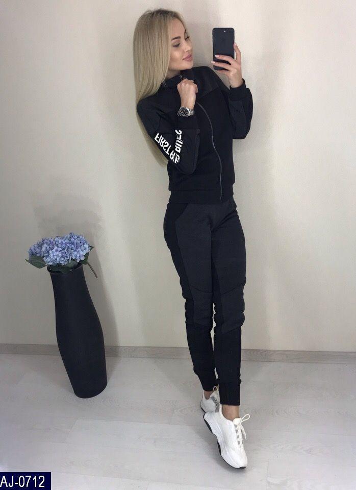 310aeea5414 Спортивный костюм женский 2019