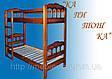 Кровать чердак Антошка (Елисеевская Мебель) киев, фото 3