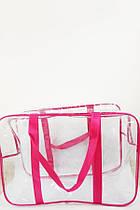 Сумка в роддом Экосумка большая розовая