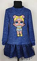 Модное стильное Платье для девочки с Лол 122-140 электрик