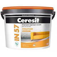 Краска интерьерная структурная Ceresit IN 57 Structure 10 л