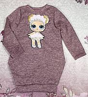 Детское платье для девочки Каприз Лол 104-122 фрез