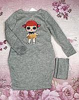 Платье для девочки с сумочкой Каприз Лол 128-146 темно-серый