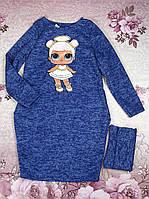 Платье для девочки с сумочкой Каприз Лол 128-146 электрик
