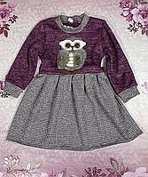 Детское платье садик с Лол 104-116 сиреневый+серый