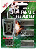 Фидерный набор со съемными грузами Carp Zoom Fanatic Feeder Set