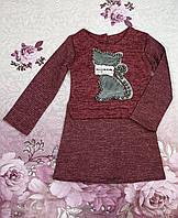 Детское платье Лапочка 98-116 бордо