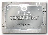 Янтра серебрянная для мужчин Источник благородной мужской силы 30 капсул Янтарь