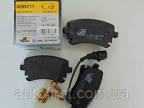 Roadhouse 0289711  Колодки тормозные задние VW Т-5