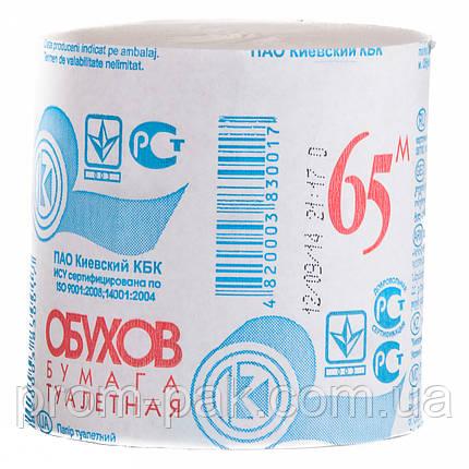 Туалетная бумага обухов, фото 2