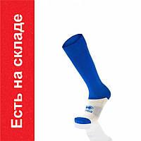 Гольфы спортивные Errea W/f Polypropylene Ad Socks