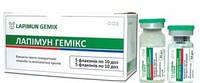 Вакцина Комплексная Лапимун гемикс против гбк и  миксом  10 доз