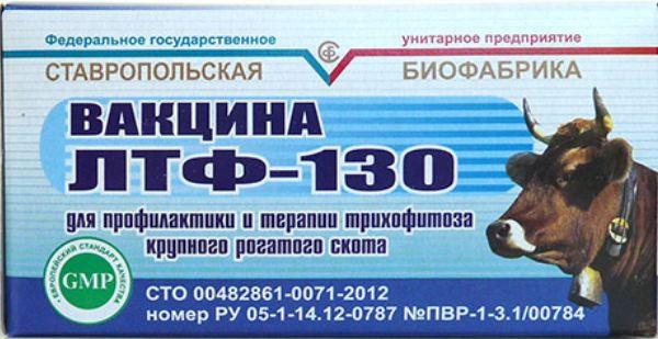 Вакцина ЛТФ 130 40доз  №1